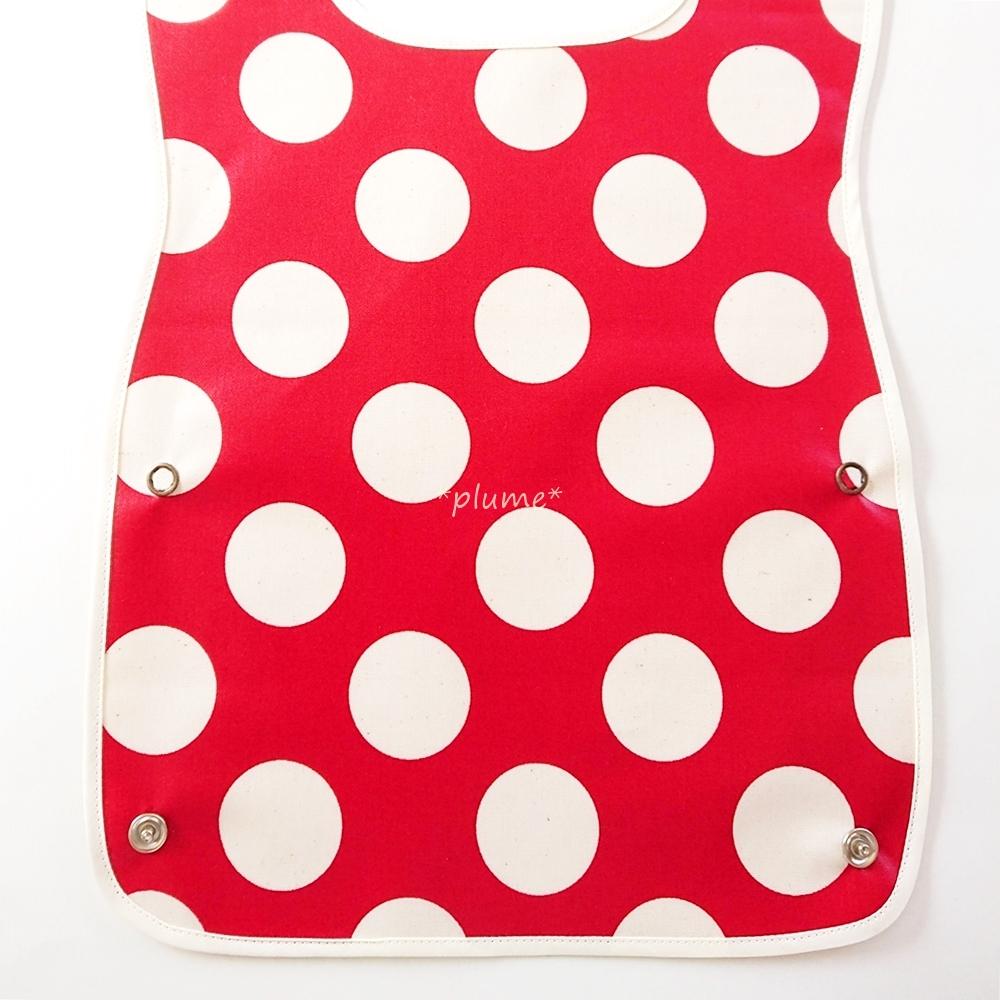 お食事エプロン・離乳食に便利な赤ちゃん用品 赤 水玉 大きいドット