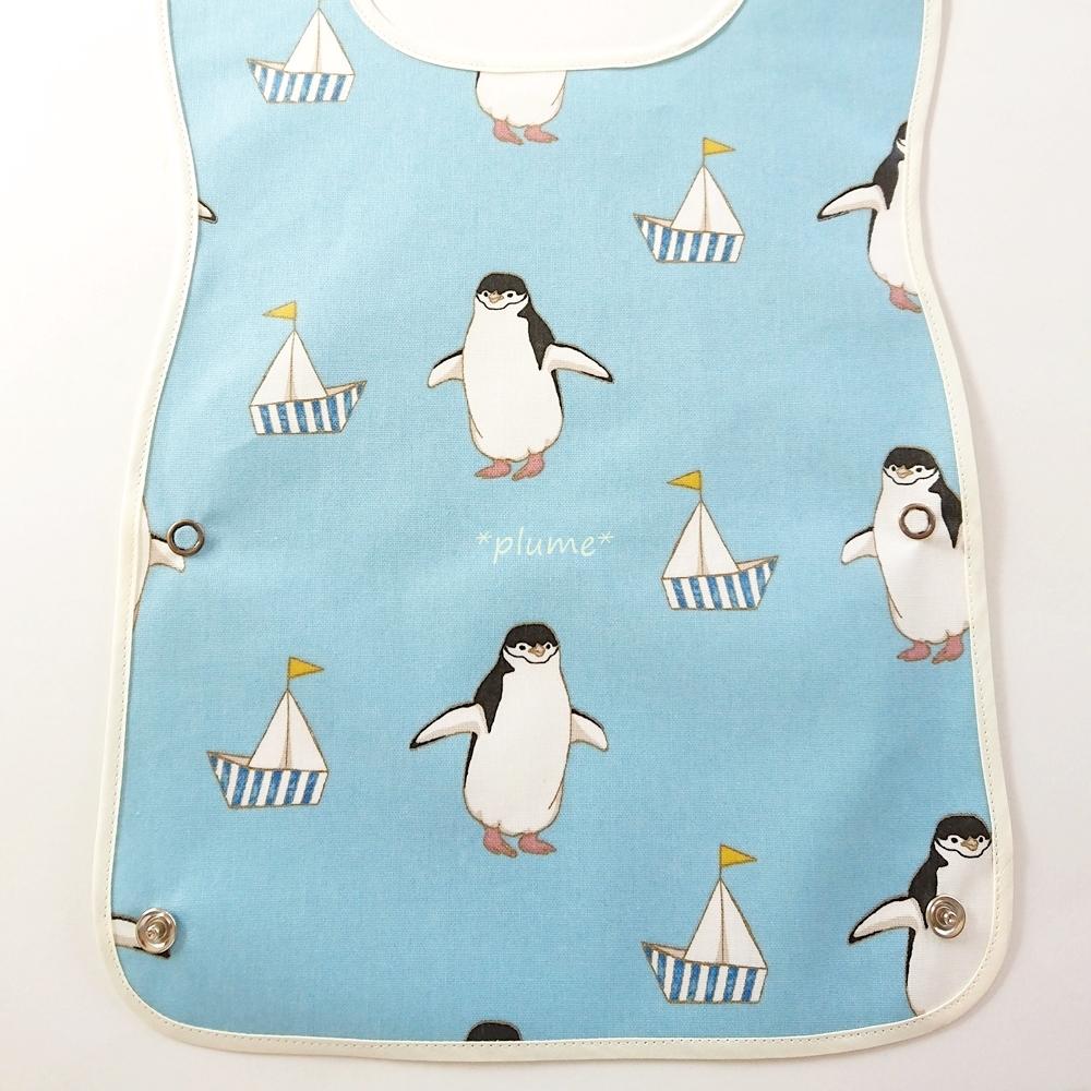 お食事エプロン・離乳食に便利な赤ちゃん用品 ペンギン柄