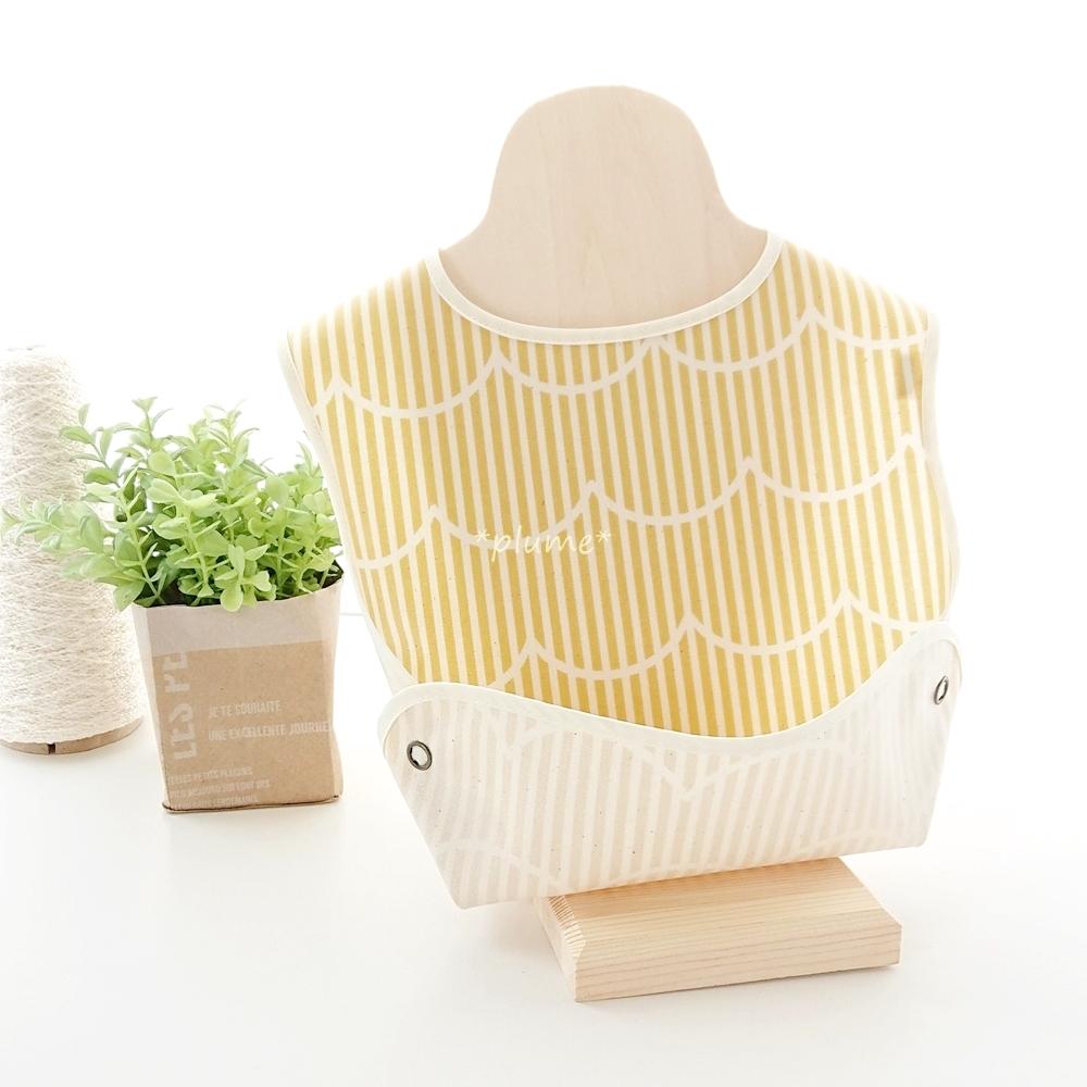 お食事エプロン・離乳食に便利な赤ちゃん用品 なみなみストライプ イエロー