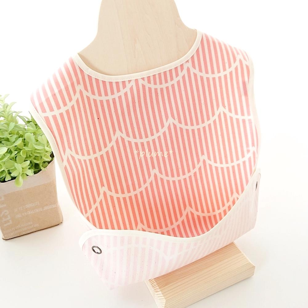 お食事エプロン・離乳食に便利な赤ちゃん用品 なみなみストライプ ピンク