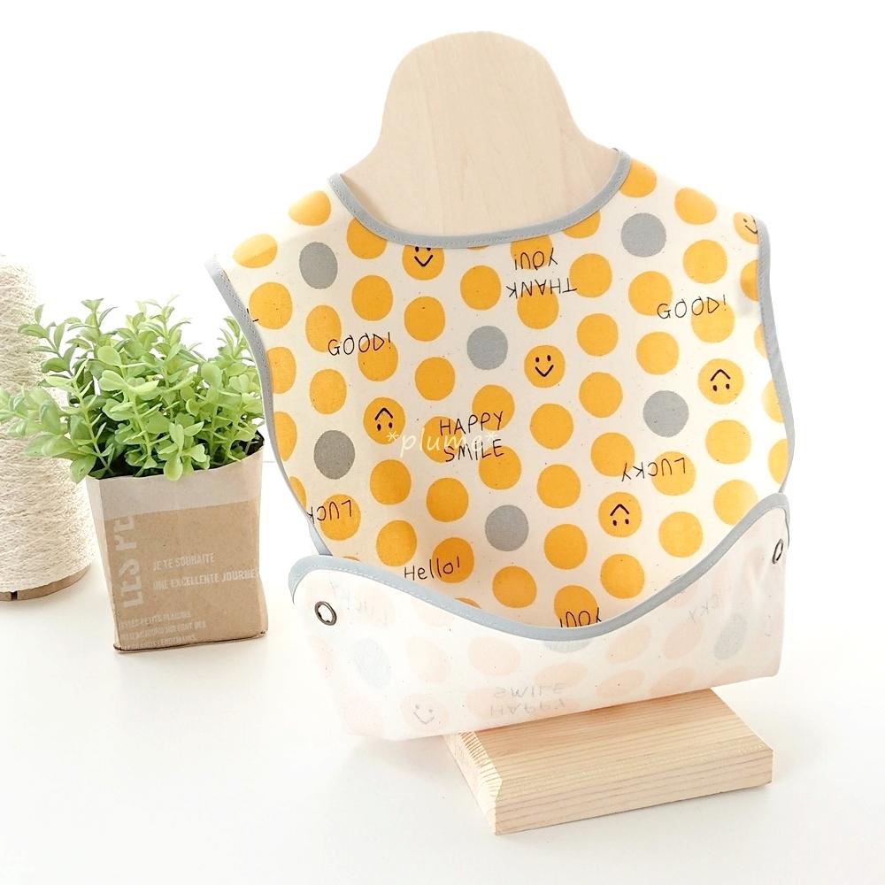お食事エプロン・離乳食に便利な赤ちゃん用品 スマイリー柄