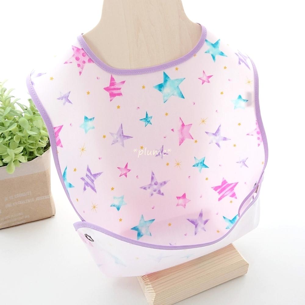 お食事エプロン・離乳食に便利な赤ちゃん用品 星パープル