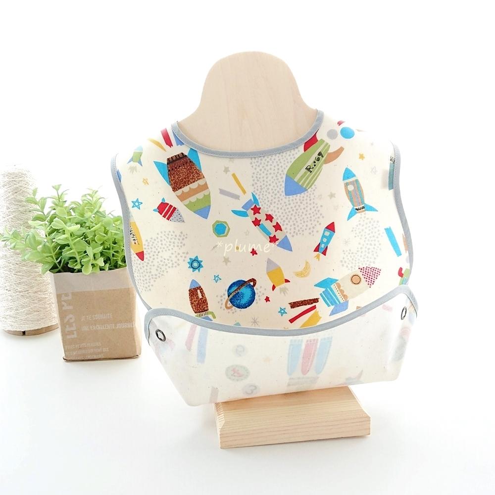 お食事エプロン・離乳食に便利な赤ちゃん用品 ロケット