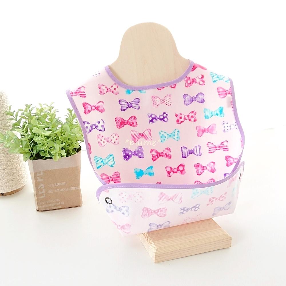 お食事エプロン・離乳食に便利な赤ちゃん用品 リボン柄 ピンク ラベンダー